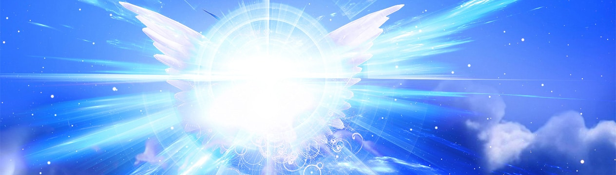Archangel Michael Prayer